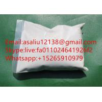 Best 99% Drostanolone Propionate Steroid Hardening Musculature Slow Acting pure 99.9% wholesale