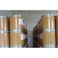 Buy cheap Pharmaceutical Raw Material Calcium dobesilate Powder 20123-80-2 from wholesalers