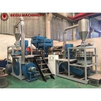 China BS -600 350kg / H High Speed Plastic Milling Machine For PVC Pipe Production Line on sale