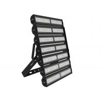 China 840w Rotatable Led Outdoor Sports Lighting With Good Light Maintenance Rate Large Stadium Lighting on sale