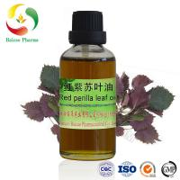 China Organic perilla leaf oil factory wholesale Skin care cosmetic on sale