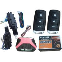 China 24V Vehicle Keyless Entry Car Remote Central Lock System With 2pcs Alarm Remotes on sale