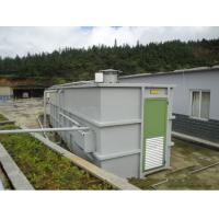 China Integrated Package Sewage Treatment Plant For Municipal , Algae Removal on sale