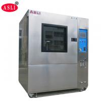 China Water Resistance Environmental Test Chamber JIS ISO ICE DIN GB Standard on sale