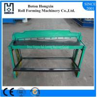 Best Reliable Roll Forming Machine Parts Simple Type Hydraulic Shearing Machine wholesale