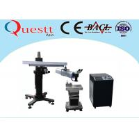 Best YAG Rotate Motorized Axis Welding Laser Machine Jewelry Mould Microscope 600W wholesale