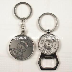 China 50years Calendar Metal Key Chain Key Ring (K015) on sale