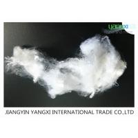 Best Semi Dull OB Super White Regenerated Polyester Fiber For Needle Punch Non Wovens wholesale