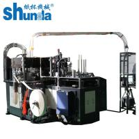 Best Paper Cup Manufacturing Machine , Paper Cups Machines With Single / Double PE Coated Paper wholesale