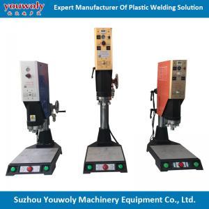 Best Price of ultrasonic welding machine 28khz plastic welding wholesale