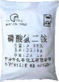 Diammonium Phosphate (CF-DAP)