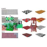 Best Dongyue Brand DY-150T Paver Machine wholesale