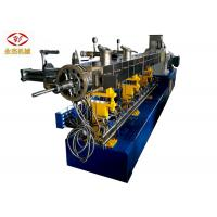 High Performance PVC Pelletizing Machine For Cable 38CrMoAl Screw & Barrel Material