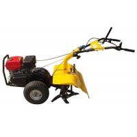 Buy cheap Gasoline Tiller 9080 from wholesalers