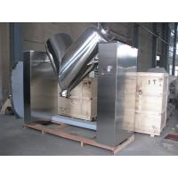 V type Double Cone Mixer for Pharmacy , Powder Blender Machine