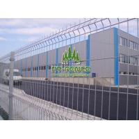 Best Welded Wire Panel Fence(3D) wholesale