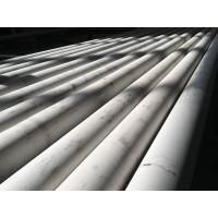Best Duplex Stainless Steel Pipe, ASTM A789 S32760,S32750, S32550, S32304, S32750, S31500. wholesale
