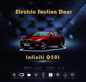Best 2016 - 2018 Infiniti Q50L Aftermarket Car Door Soft Close Retrofitting Type wholesale