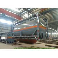 China Insulated ISO Q235 / LDPE 20 Foot Tank Container For Acetic Acid / Acetic Anhydride on sale