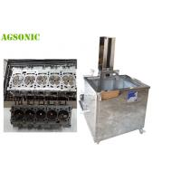 Cheap Aircraft Piston Engine Repair And Overhaul Facility Aircraft Parts Ultrasonic Cleaner Machine for sale
