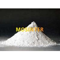 Best 90% Purity Water Purification Chemicals Sodium Polyacrylate CAS 9003-04-7 wholesale