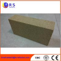 Best RongSheng High Alumina Insulating Refractory Bricks For Industrial Kiln wholesale
