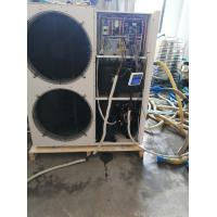 Best ROHS 21KW High Temperature Heat Pump Hot Water Heater 80℃ Auto - Control System wholesale