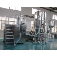 Best Safe Operation Powder Granulator Machine With Coating Fuction High Efficiency Energy Saving wholesale