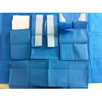 China Customized Gynecology Disposable Surgical Packs, Obstetrics, Lithotomy Pack on sale