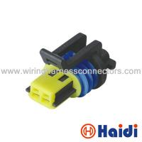 Buy cheap Multi Pin Electrical Automotive Wiring Harness ConnectorsFemale Sealed 15336024 product