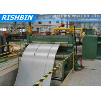 Buy cheap Automatic Fabric Slitting Steel Coil Cutting Machine with 0 -100 mm / min Speed product