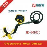Best Handheld Underground Metal Detector Gold Treasure Metal Detecting Device MD-3010II wholesale