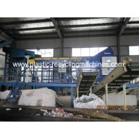 Best Customized Waste Waste Plastic Recycling Line Plastic Bottles Recycling Machine wholesale