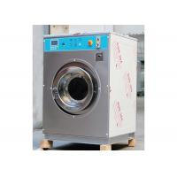 China Strong Bearing Structure Coin Operated Washing Machine With 200l Drum on sale