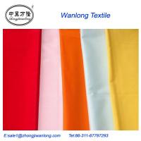 China TC 65/35 45S 96*72 44'' PLAIN DYED FABRIC on sale