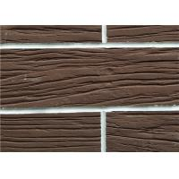 China Durable Flexible Ceramic Tile Wood Look Ceramic Tile For Wall Decoration on sale