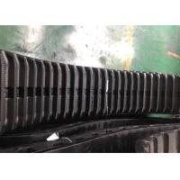 Best NISSAN RT400 Excavator Rubber Track  Rubber Crawler 450*90*58 for Construction Equipment wholesale