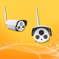 Best Outdoor Wireless Wifi Security Camera System wholesale