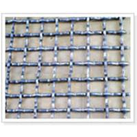 China Crimped wire mesh on sale