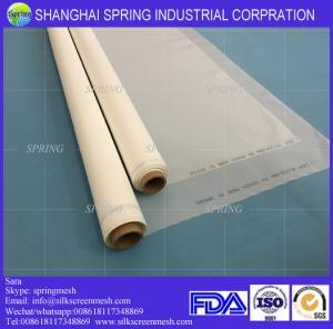 Best 72T-50um nylon mesh wholesale nylon mesh /white silkscreen mesh /nylon mesh wholesale
