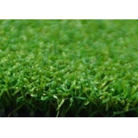 China Rainbow Track Kindergartens Artificial Plastic Grass Carpet on sale