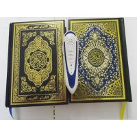 Best 2012 Hottest quran reading pen m9 with 5 books tajweed function wholesale