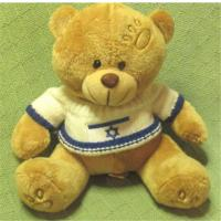 China 10cm Star Of David Plush Teddy Bears With White & Blue Knit Sweater Paw Prints on sale