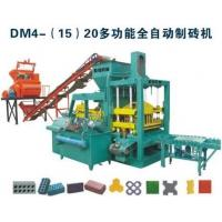 China The after-sales of DM4-(15) 20 hydraulic cement baking-free brick machine on sale