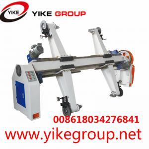Best Single Facer Corrugated Cardboard Production Line/Box Machine wholesale
