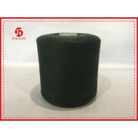 Best Polyester Ring Spun Yarn For Making Sewing Thread High Tenacity Polyester Yarn wholesale