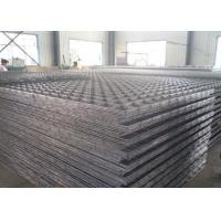 China Low Carbon Steel 3MM*50MM*50MM*1M*2M Reinforcing Welded Wire Mesh on sale