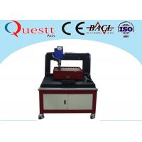 Best Gantry Type Precision Laser Cutting Machine 0.01-0.05mm Cutting Accuracy For Ceramic Glass wholesale