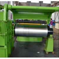 Best 380V Steel Coil Slitting Line 10000 KG Metal Slitting Machine For Carbon Steel wholesale