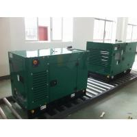 8kva to 30kva kubota small home use silent generator